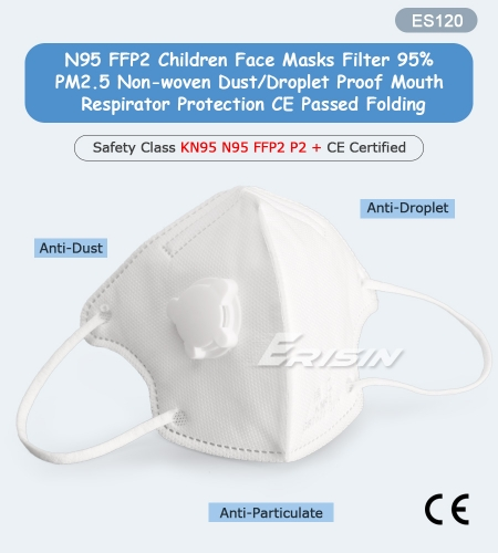 N95 FFP2 Children Face Masks Erisin ES120 5 pcs Filter 95% PM2.5 Non-woven Dust/Droplet Proof Mouth Respirator Protection CE Passed Folding